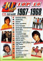 40 Jaar Top 40 - 1967-1968  DVD/CD Set