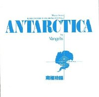 Antarctica Canadian CD front cover with blue lettering