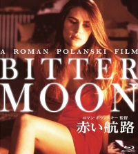 Bitter Moon Japanese Blu-ray 1080i