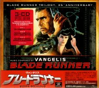 Blade Runner Trilogy 25th Anniversary Japanese edition CD