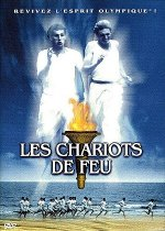 Les Chariots de Feu French DVD front cover