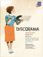 Discorama French DVD slipcase cover