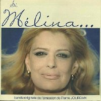Si Melina...M'etait Contee Greek reissue LP front cover