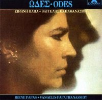 Odes Greek CD front cover