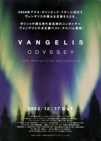 Vangelis-Odyssey Japanese promotional 4 page booklet