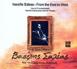 Vasilis Saleas - From the East to West 3 CD Box Set
