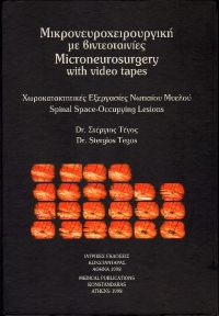 Microneurosurgery with Videotapes Greece 1998