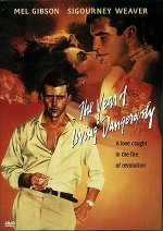 The Year of Living Dangerously USA DVD front cover